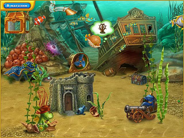 Изображение из игры Фишдом H2O. Подводная одиссея