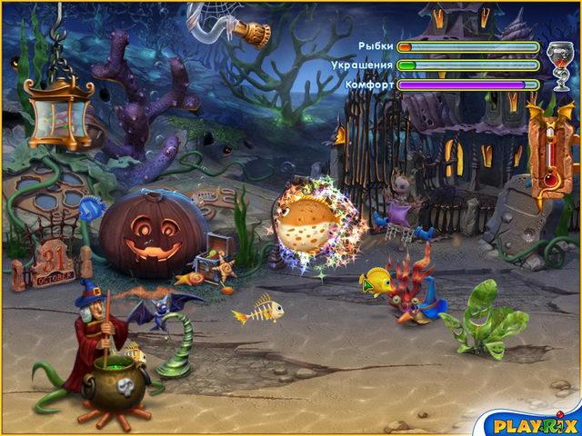 Изображение из игры Фишдом. Хеллоуин