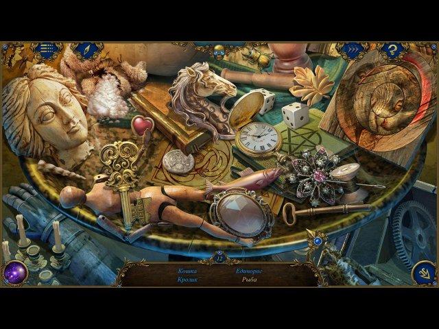 Фрагмент игры Франкенштейн Повелитель смерти
