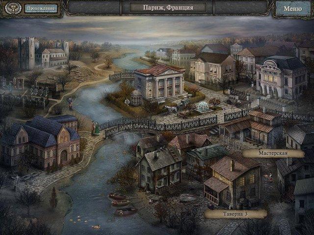 Фрагмент игры Золотые истории 3. Хранители