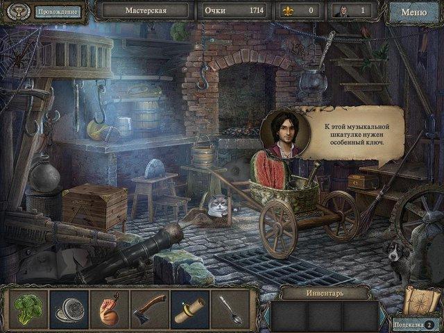 Игра Золотые истории 3. Хранители Поиск предметов