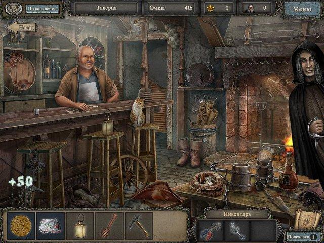 Игра Золотые истории 3. Хранители