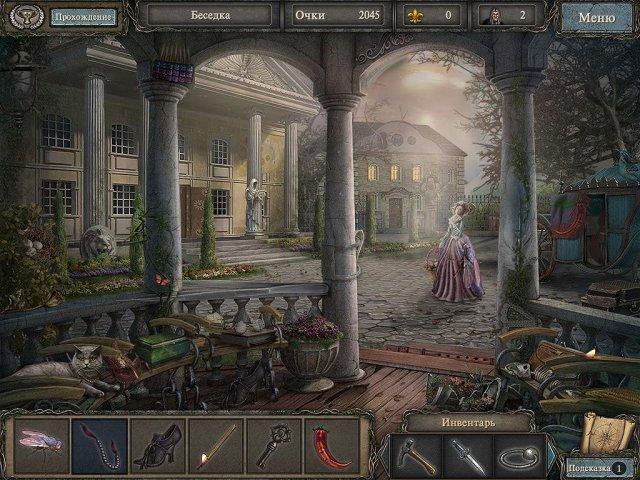 Изображение из игры Золотые истории 3. Хранители