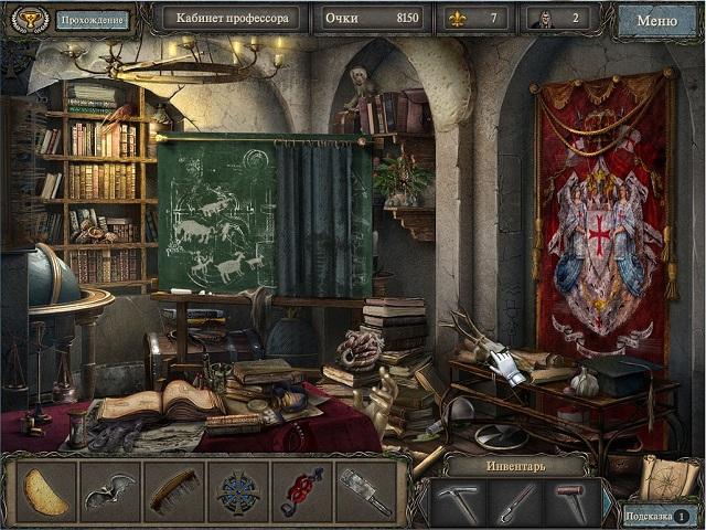 Поиск предметов игра Золотые истории 3. Хранители
