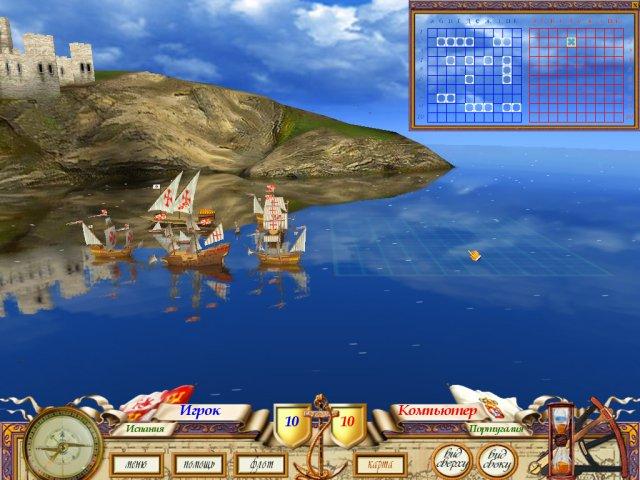 Фрагмент игры Великая морская баталия