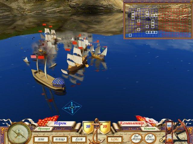 Игра Великая морская баталия Стрелялки
