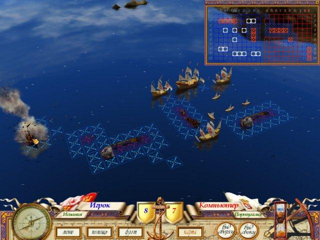 Игра Великая морская баталия