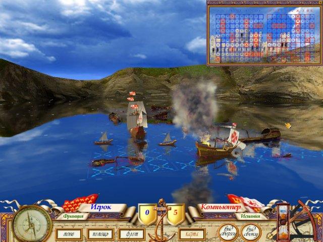Изображение из игры Великая морская баталия