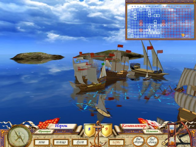 Стрелялки игра Великая морская баталия