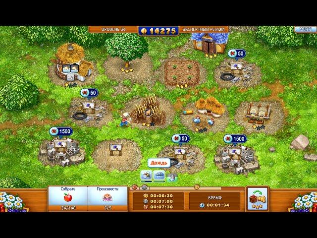 Фрагмент игры Идеальная ферма
