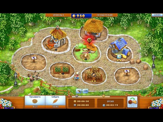 Игра Идеальная ферма
