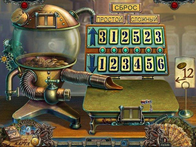 Изображение из игры За гранью жестокости Цена предательства Коллекционное издание