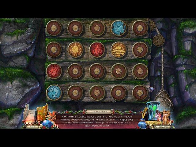Игра Мрачные легенды Проклятая невеста Поиск предметов