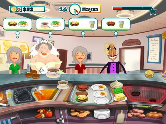 Фрагмент игры Веселый повар