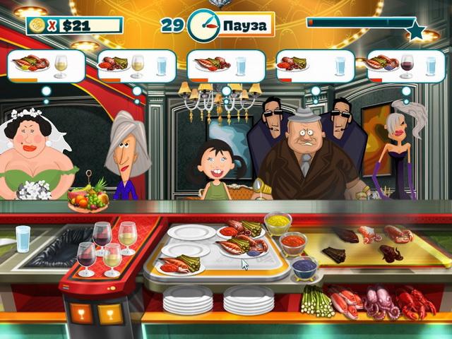 Игра Веселый повар Бизнес