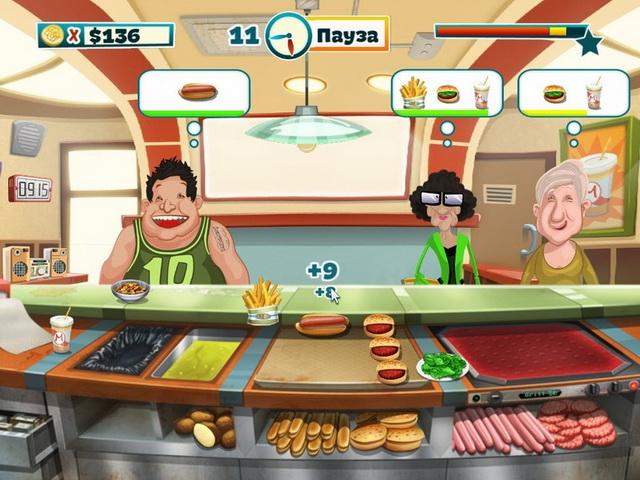 Изображение из игры Веселый повар