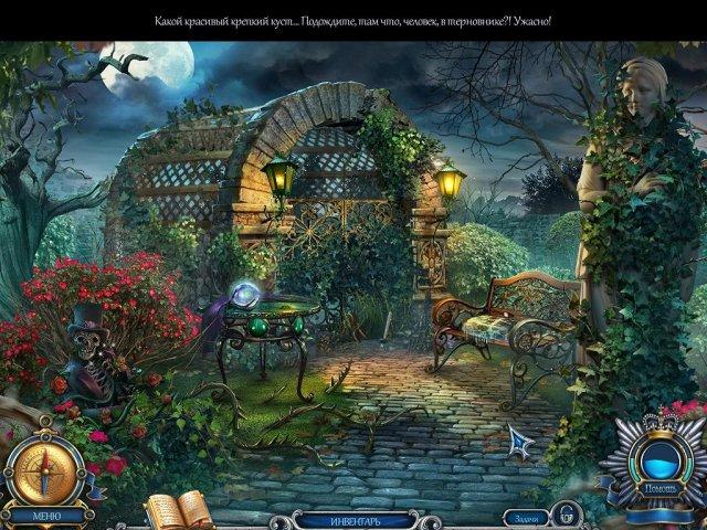 Фрагмент игры Призрачный отель Затмение