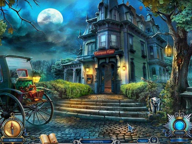 Игра Призрачный отель Затмение Поиск предметов