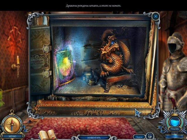 Изображение из игры Призрачный отель Затмение