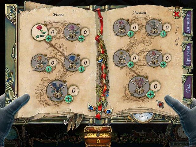 Поиск предметов игра Легенды о призраках Проклятье книги Вокс