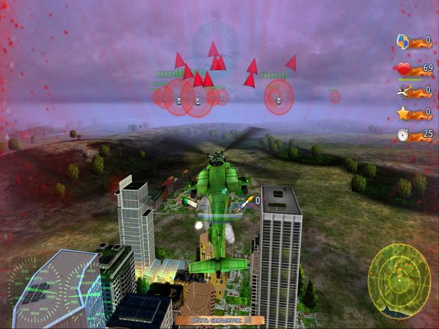 Изображение из игры Хелик