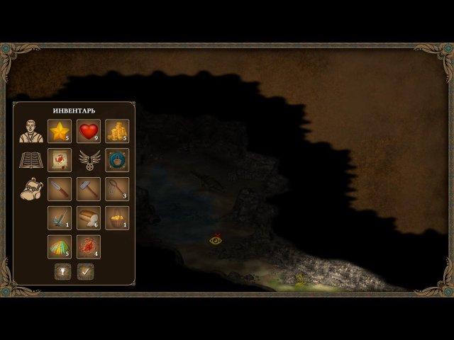 Изображение из игры Герой королевства 2