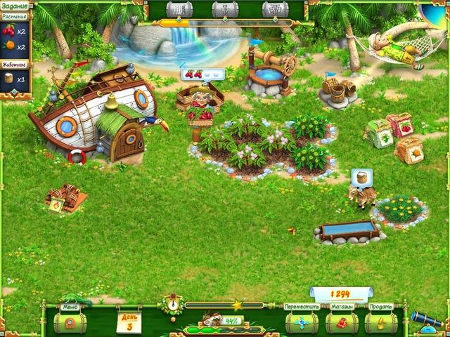 Изображение из игры Хобби ферма