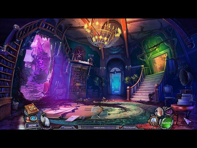 Дом 1000 дверей Зло внутри Коллекционное издание