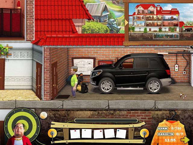 Фрагмент игры Как достать соседа Каникулы олигарха