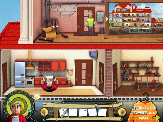 Изображение из игры Как достать соседа Каникулы олигарха