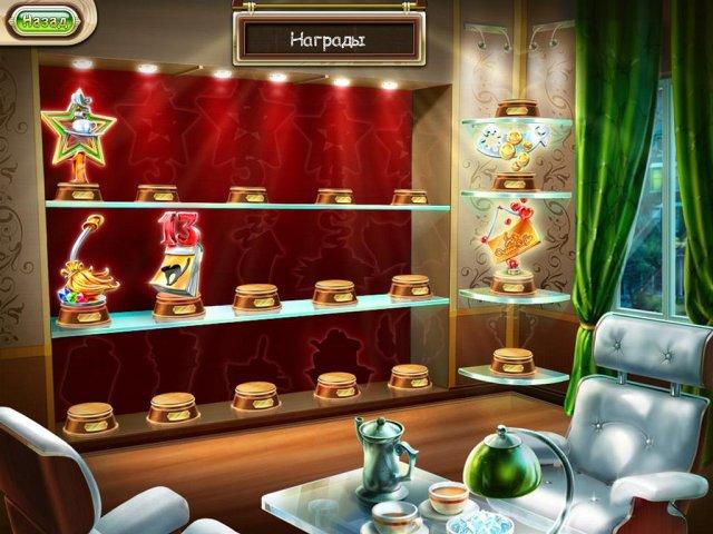 Изображение из игры Бизнес мечты. Кофейня