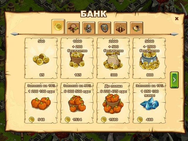 Фрагмент игры Войны джунглей