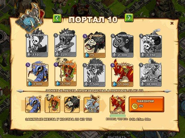 Изображение из игры Войны джунглей