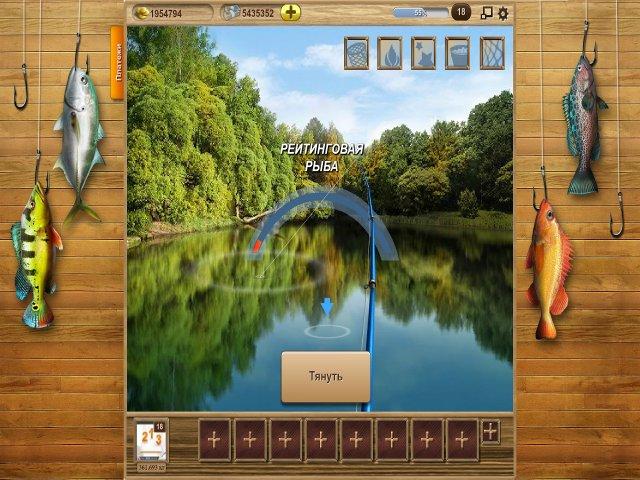 Фрагмент игры На рыбалку