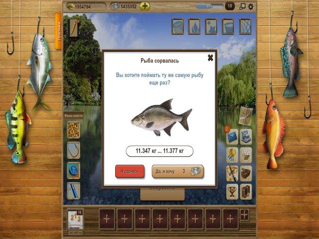 Изображение из игры На рыбалку