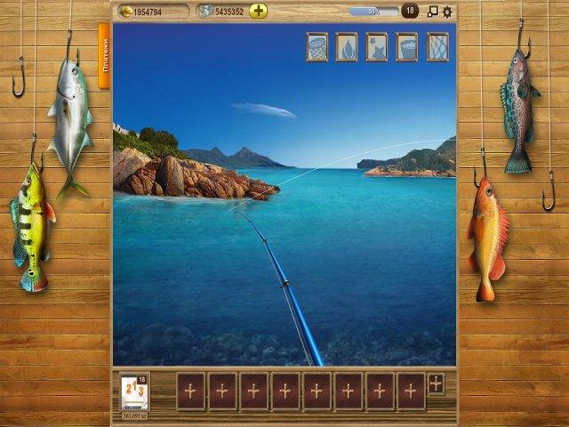 На рыбалку - Бегалки