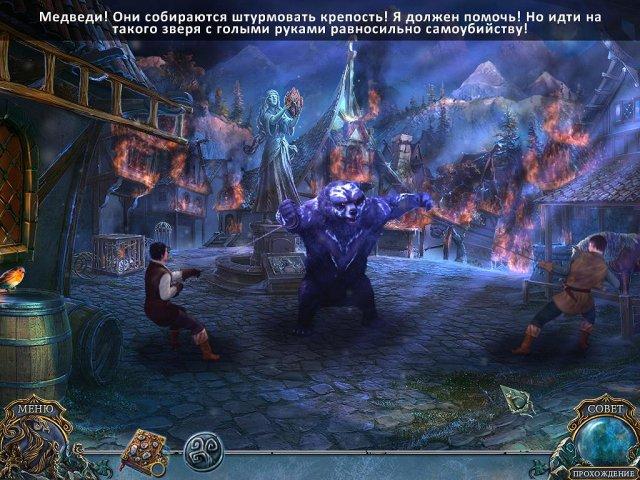 Игра Живые легенды Ярость зверя Коллекционное издание