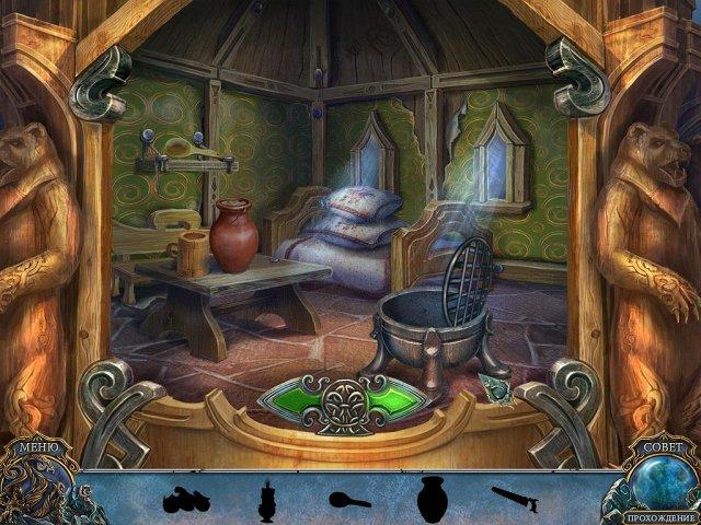 Изображение из игры Живые легенды Ярость зверя Коллекционное издание