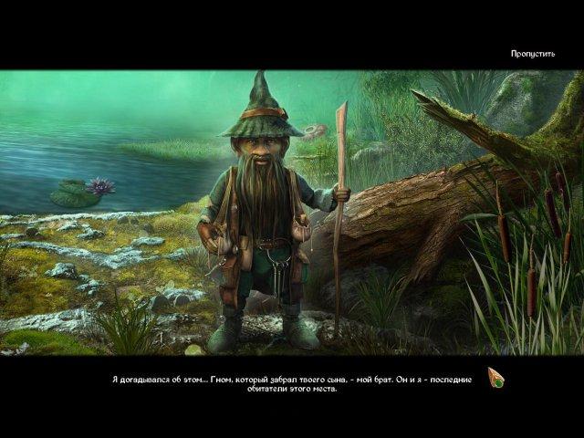Фрагмент игры Затерянные земли Тёмный Владыка