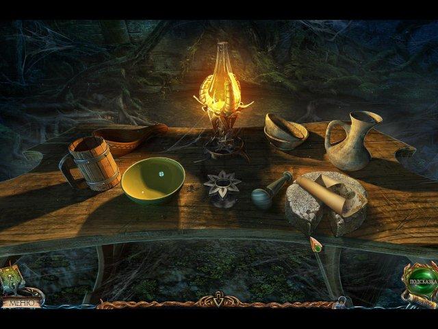 Игра Затерянные земли Тёмный Владыка Поиск предметов