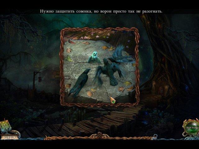 Игра Затерянные земли Тёмный Владыка
