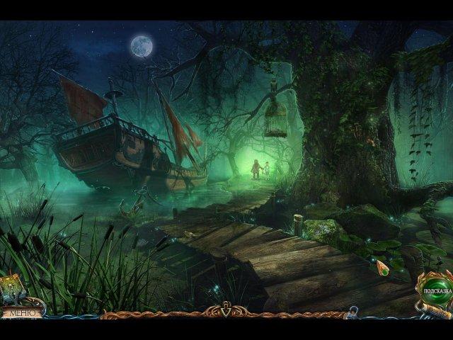 Изображение из игры Затерянные земли Тёмный Владыка
