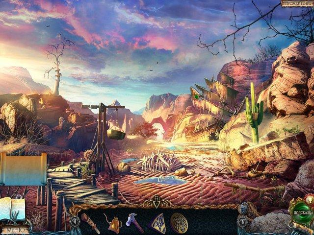 Поиск предметов игра Затерянные земли Четыре всадника Коллекционное издание
