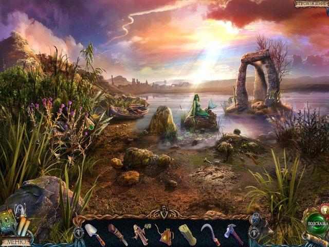 Затерянные земли Четыре всадника Коллекционное издание - Поиск предметов