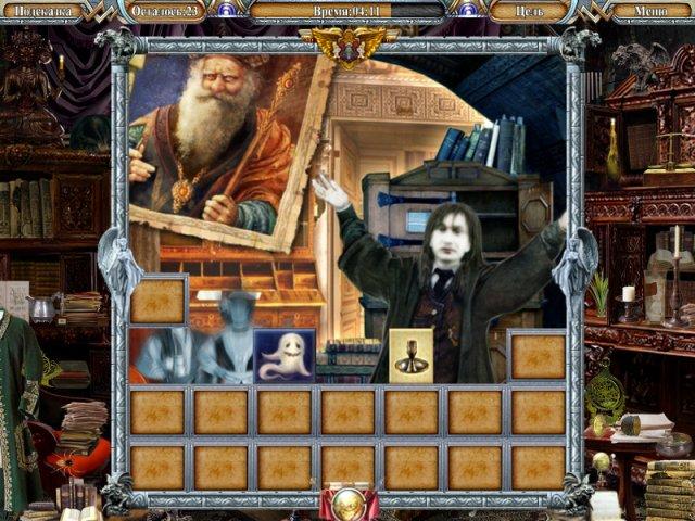 Академия магии - Онлайн игры