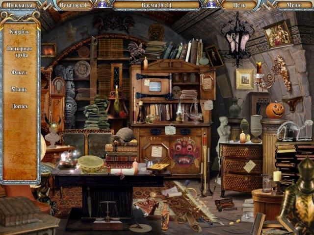 Фрагмент игры Академия магии
