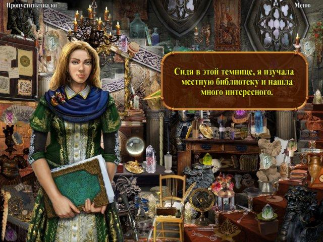 Онлайн игры игра Академия магии