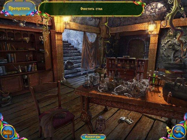 Игра Ферма Айрис 2. Магический турнир Бизнес