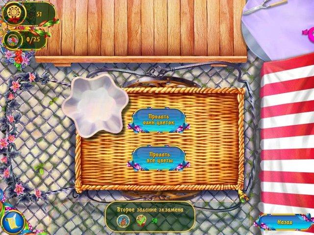 Игра Ферма Айрис 2. Магический турнир