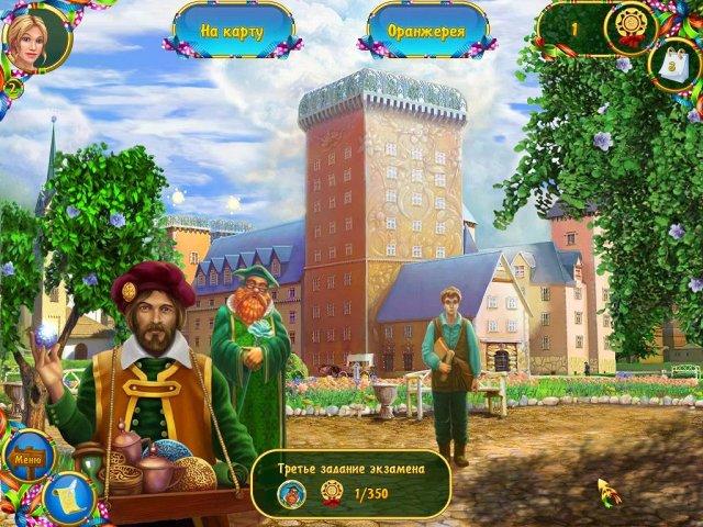 Изображение из игры Ферма Айрис 2. Магический турнир